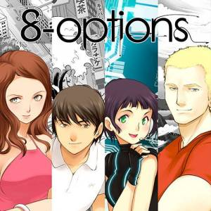 8-OPTIONS, le manga offert!
