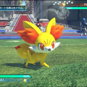 Pokkén Tournament DX sur Switch